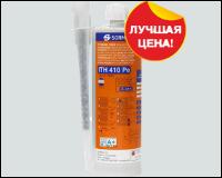 kartinki_tovary_dlya_rassylki_snablayn_him_anker