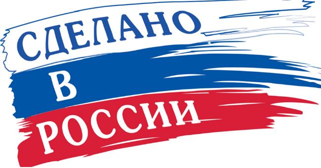sdelano_v_rossii_banner